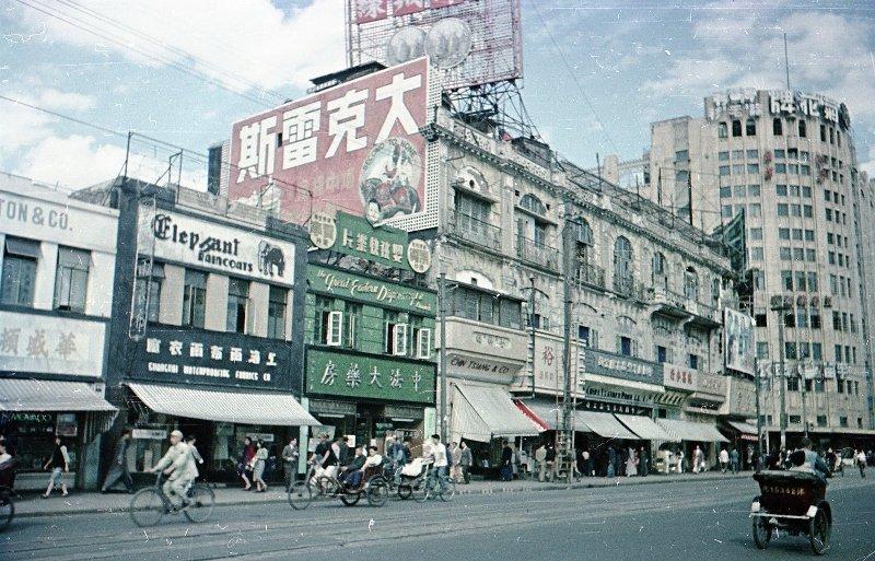 1949 Shanghai. Нанкинская улица