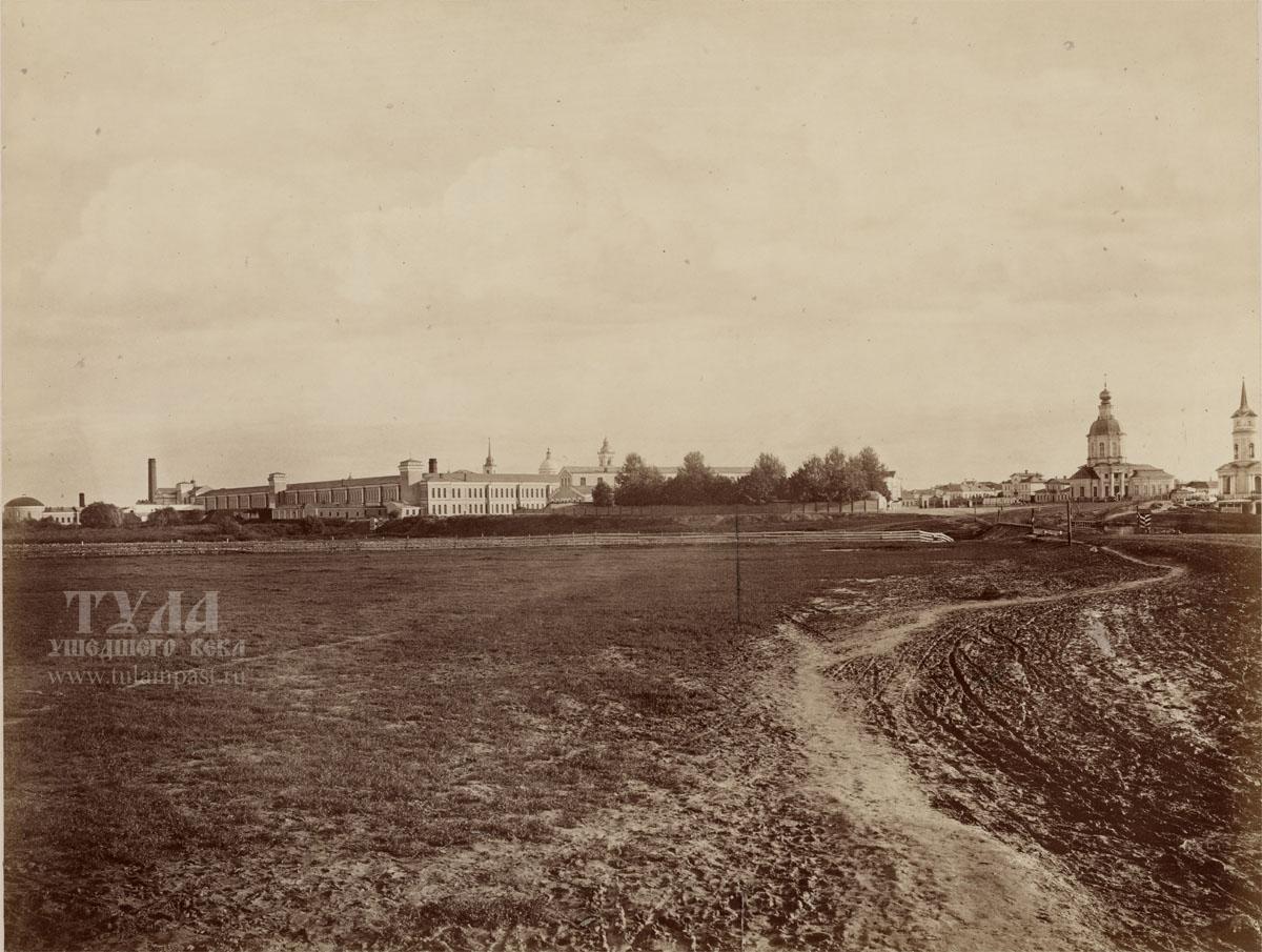 1873 одна из самых старых фотографий Тулы, сделана фотографом И. Дьяговченко. Съемка приурочена к посещению Оружейного завода императором Александром II