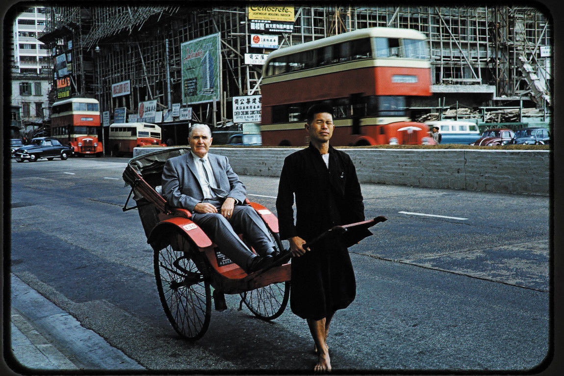 1960 HK