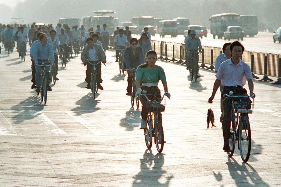 1990 Beijing