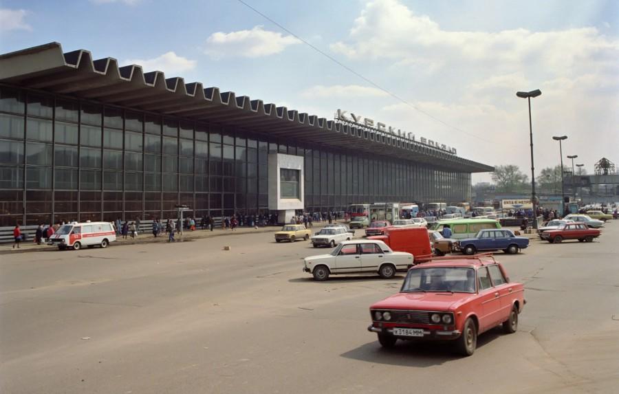 1990 Курский вокзал