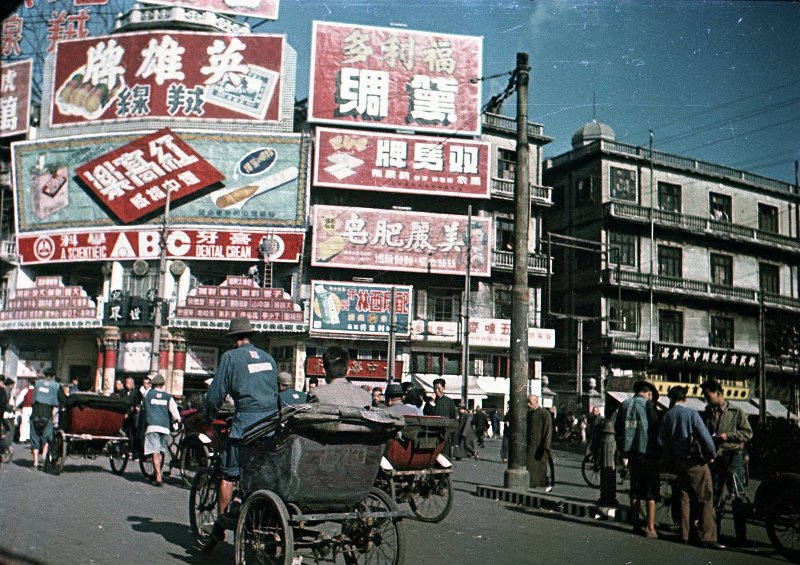 1949-50 Shanghai. Микоша6