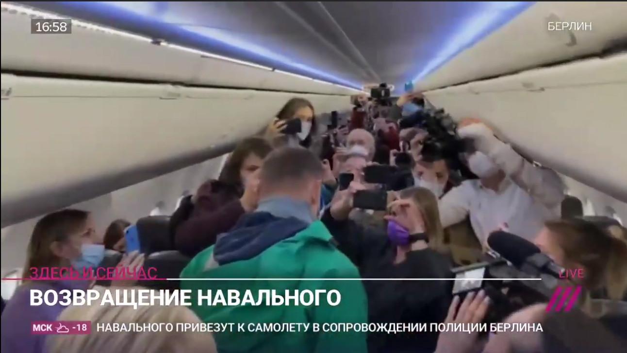 Возвращение Навального