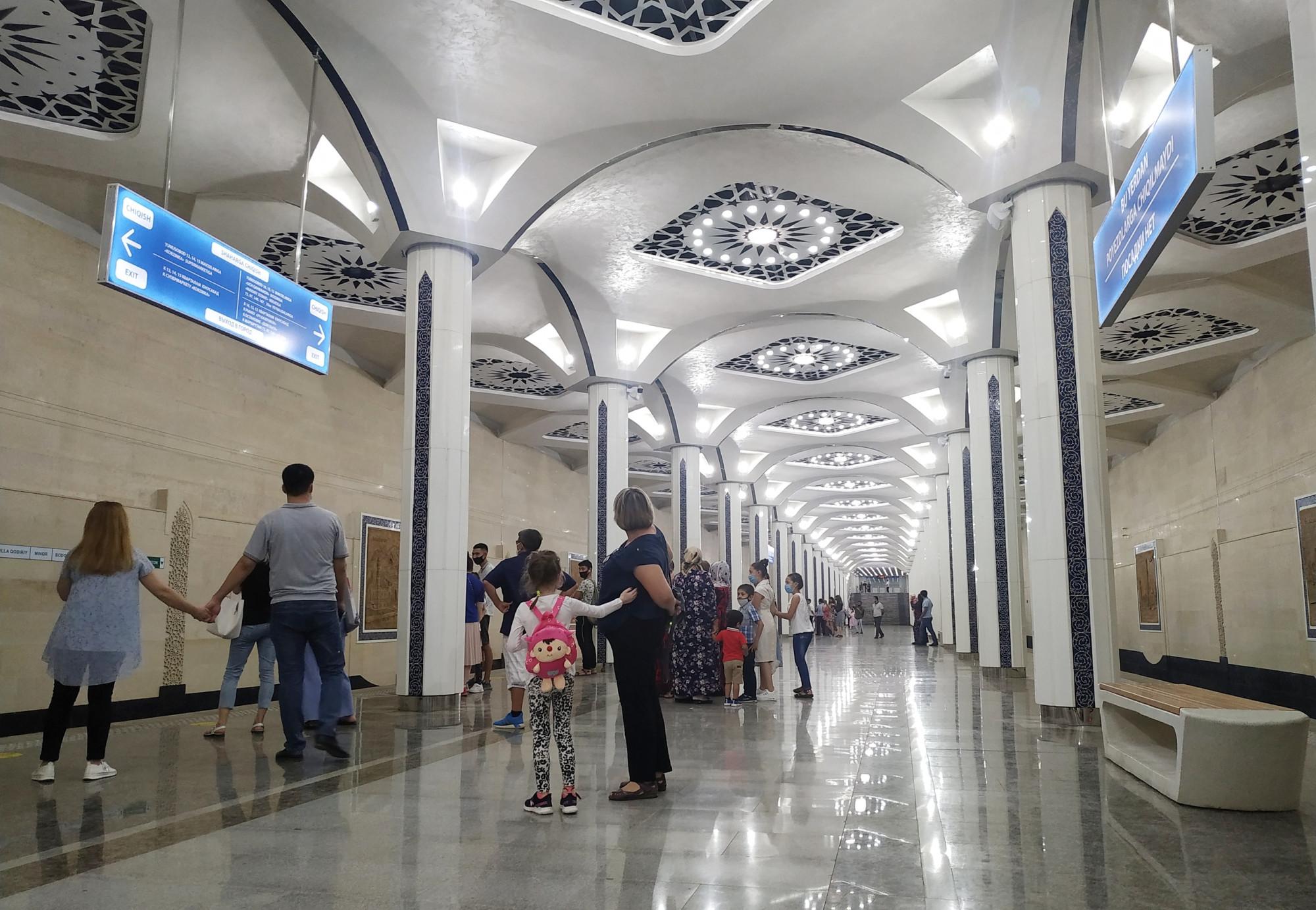 Станция «Туркистон» в Ташкенте, открытая в 2020 году