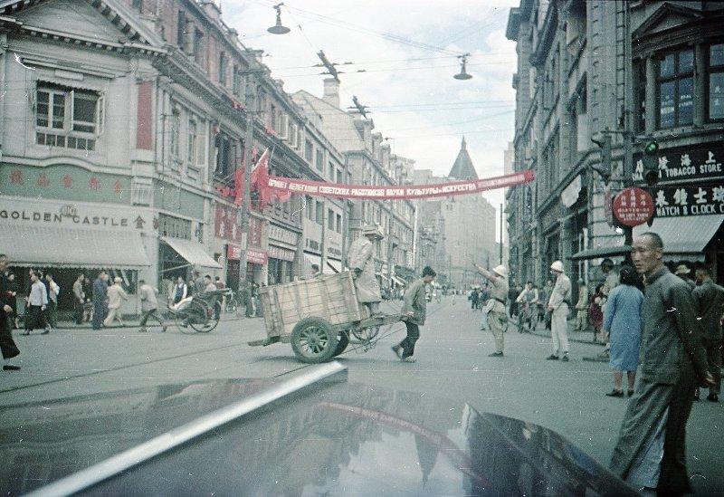 1950 Shanghai. Микоша