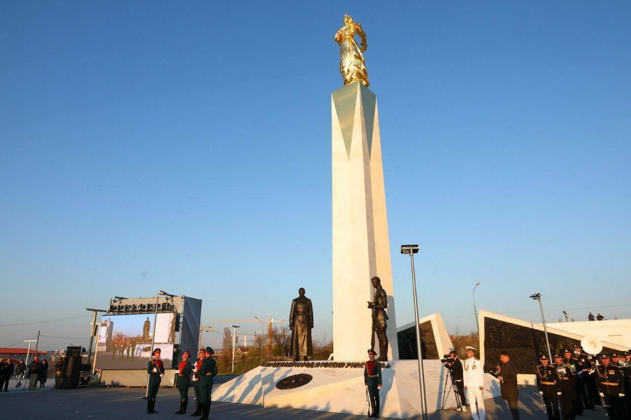 Памятник «Примирения»
