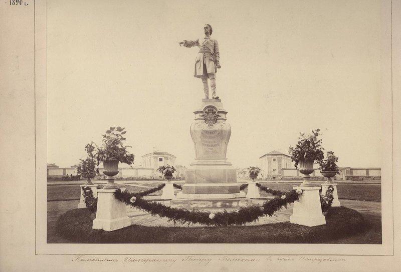 1873 Памятник Петру I в городе Петрозаводске. Монштейн И.