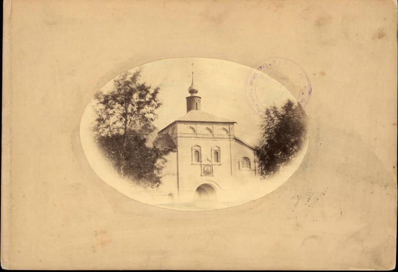 1870е-1890е Суздаль. Внутренние въездные ворота в Спасо-Евфимиевом монастыре