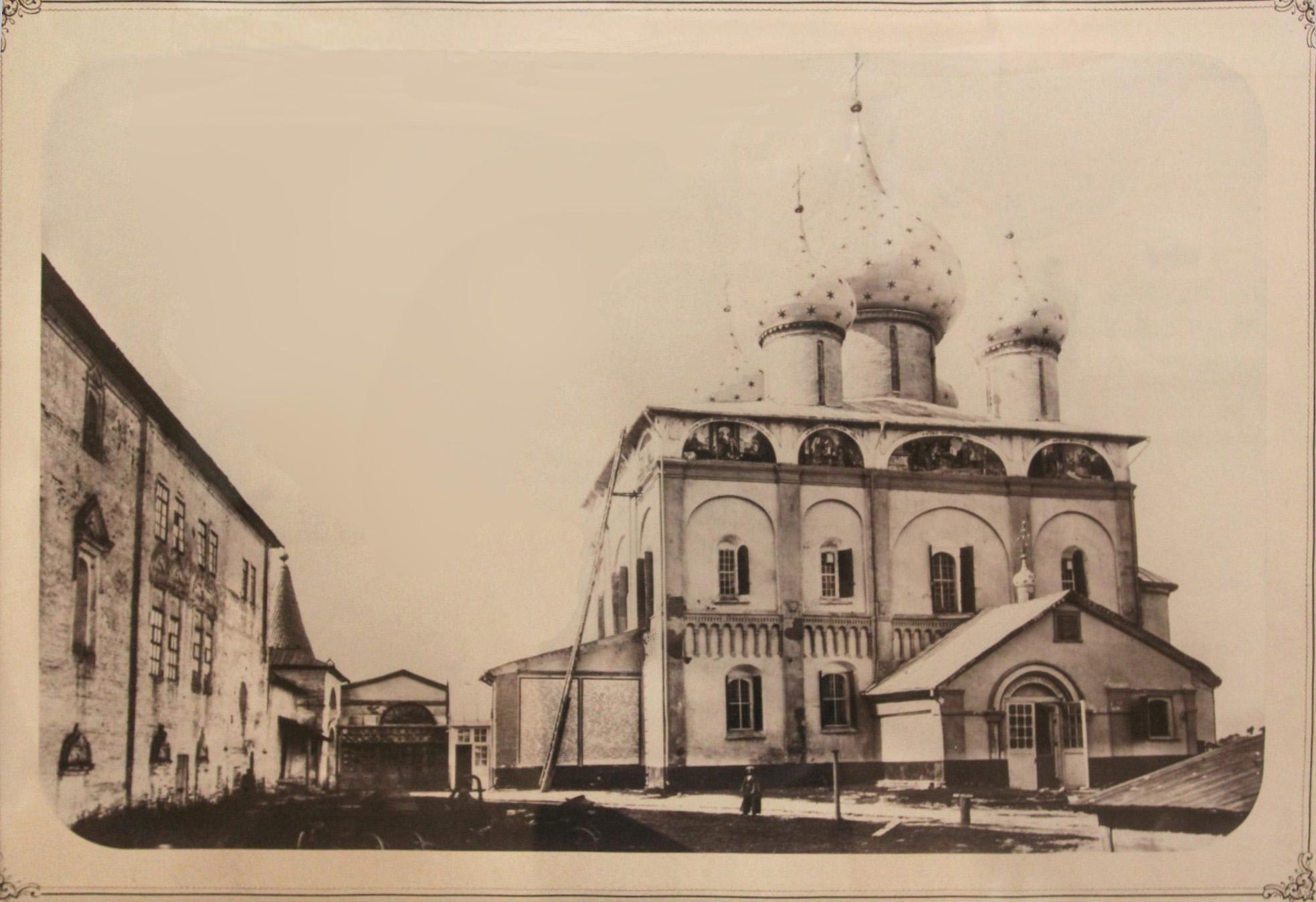 1873 Настюков