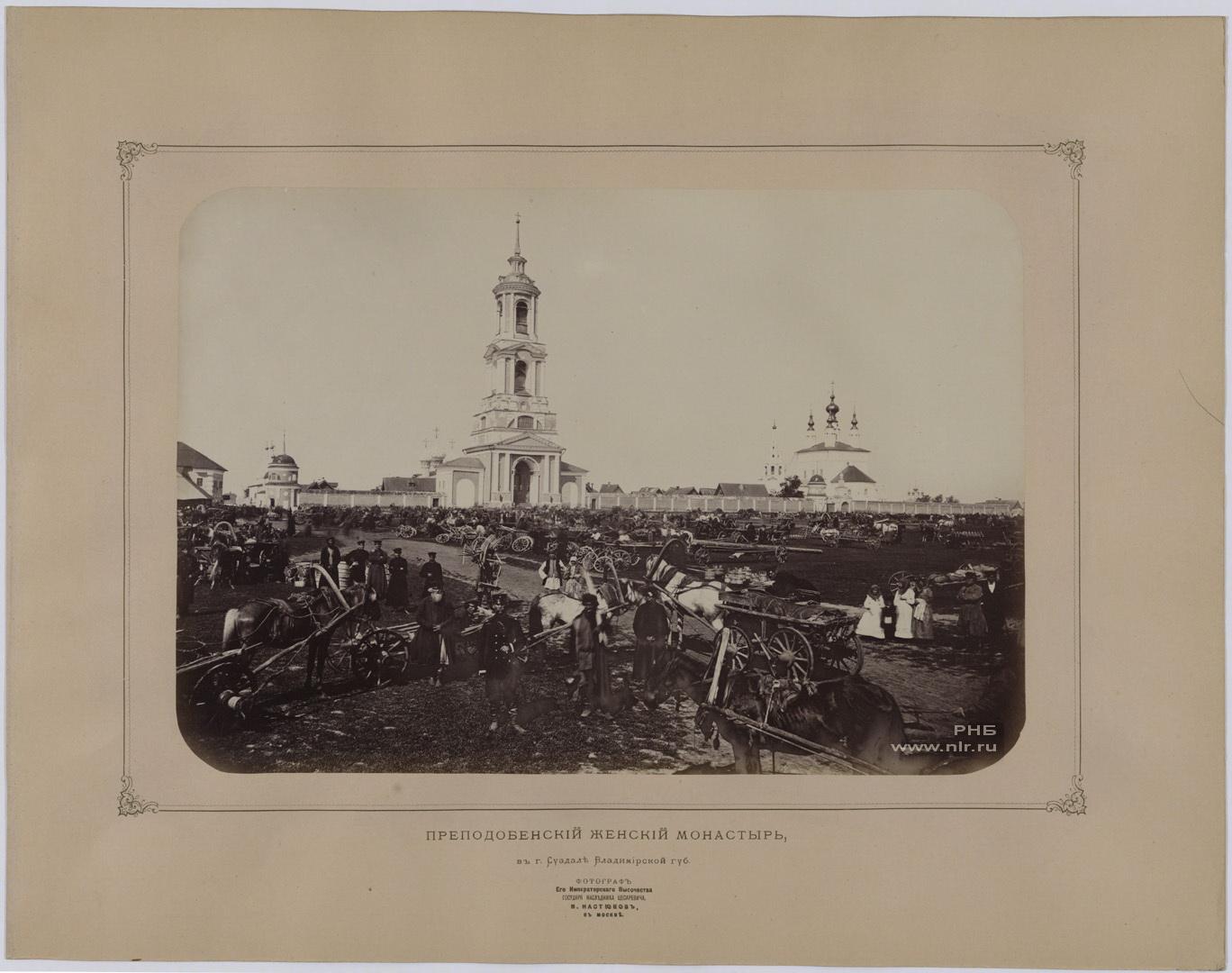 1873 Преподобенский женский монастырь Суздаль