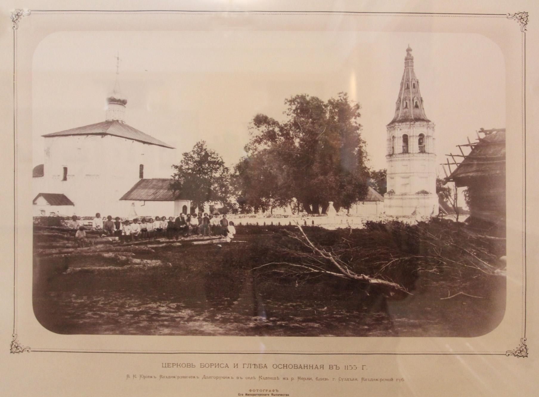 1873 Кидекша. Настюков