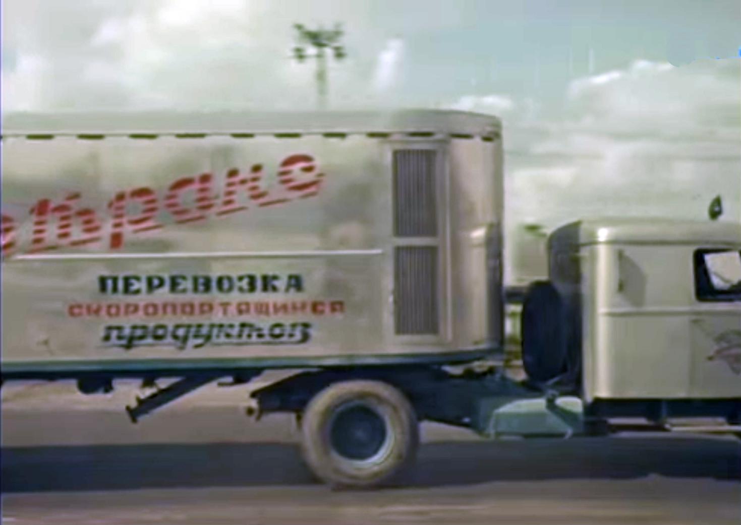 1956 Первые ОАФ-745G (6DN-130) с полуприцепами-рефрижераторами Транберг появившись в СССР в 1955 году2
