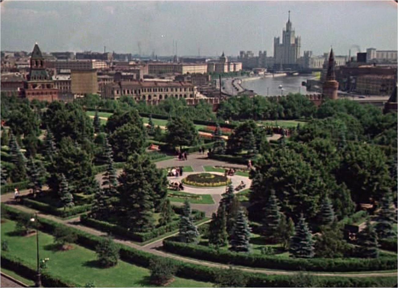 1956 Подол Кремля