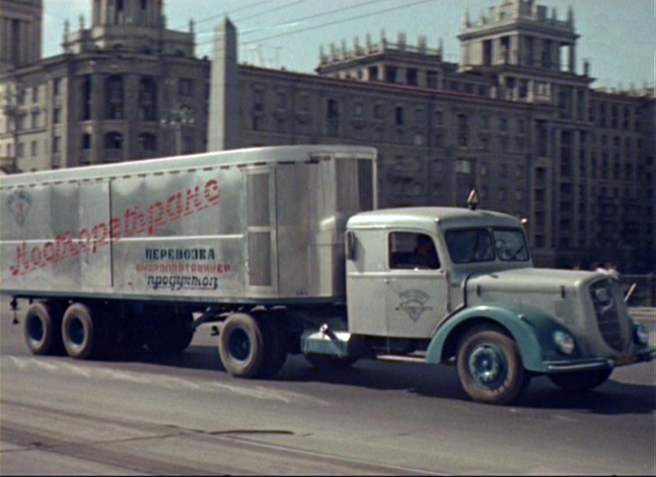 1956 ОАФ в Москве