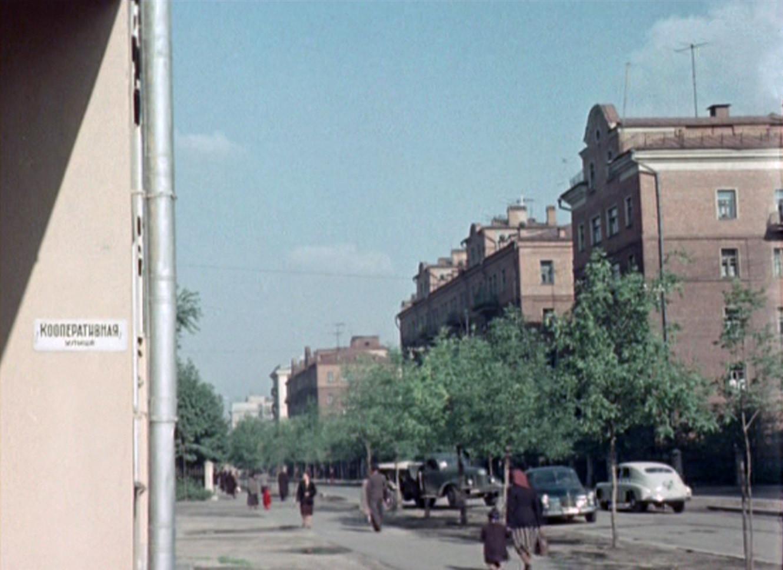 1956 Кооперативная улица в районе Усачёвки