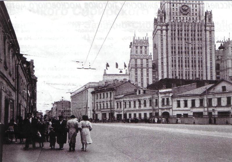 1956 Смоленская улица