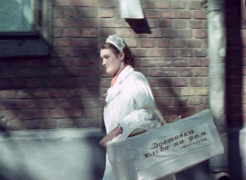 1956 доставка хлеба на дом