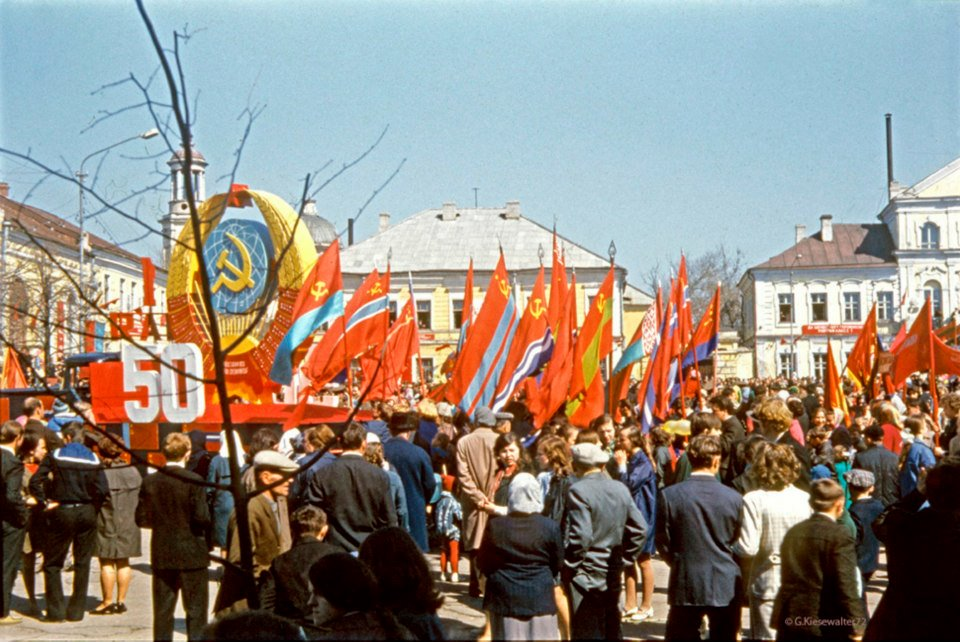 1972 Первомай в Торжке3