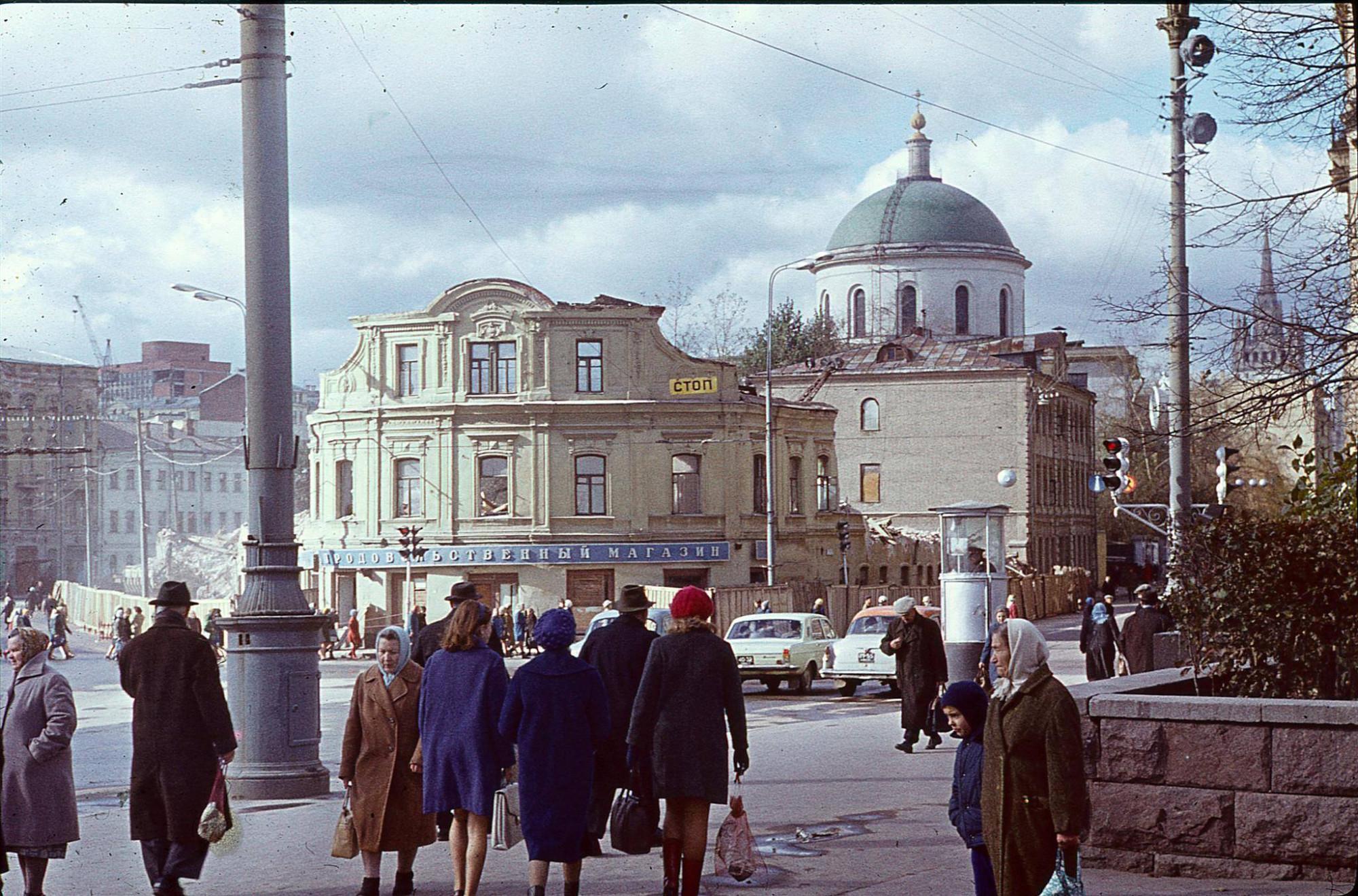 1970е У Никитских ворот. Доррендорф