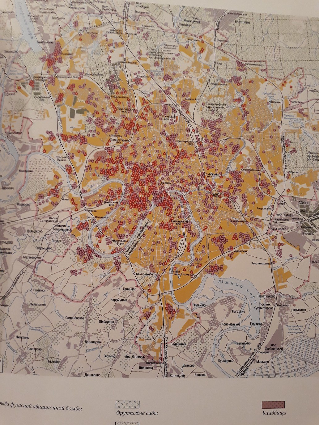 Карта поражения объектов Москвы, вызванные немецкими авианалетами с 21.07.1941 по 05.04.1942 г.