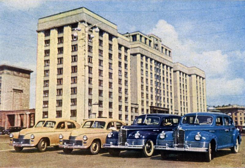1948 Москва Охотный ряд Доброницкий2