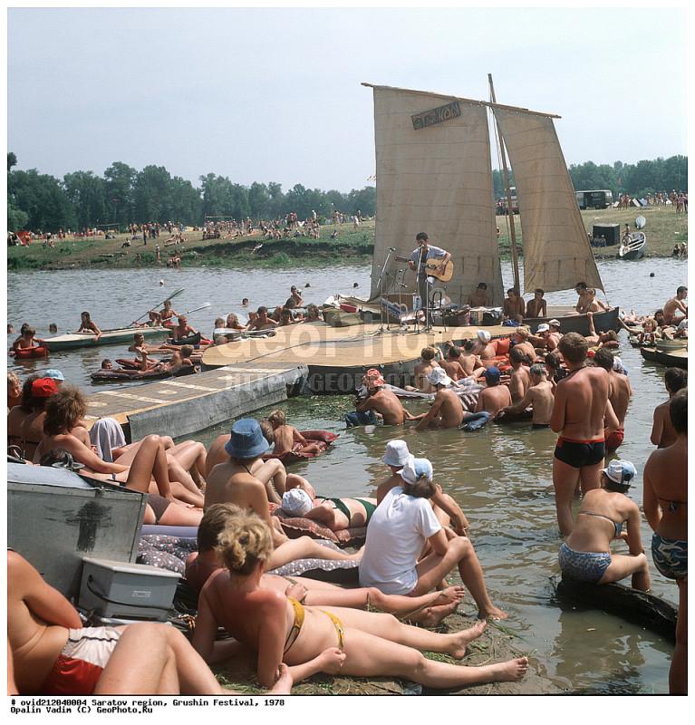 1978 Грушинский фестиваль