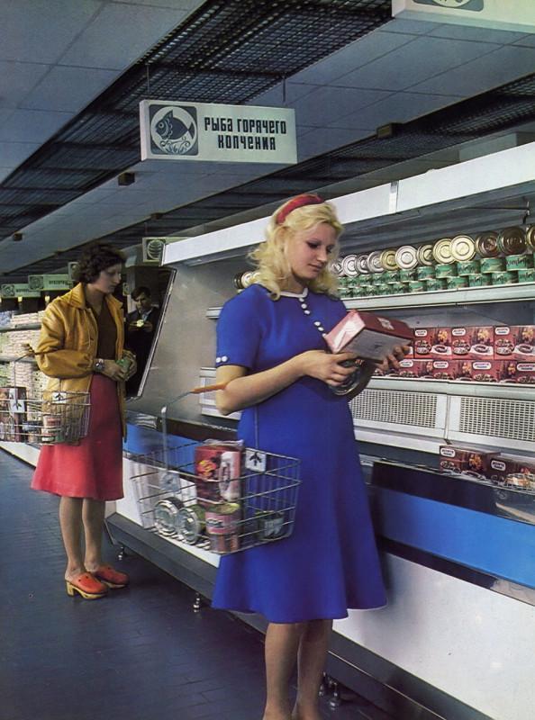Покупательница, 1978 год, Запорожье
