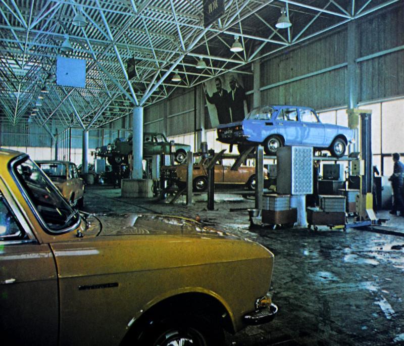 1978 София автосервиз Москвич