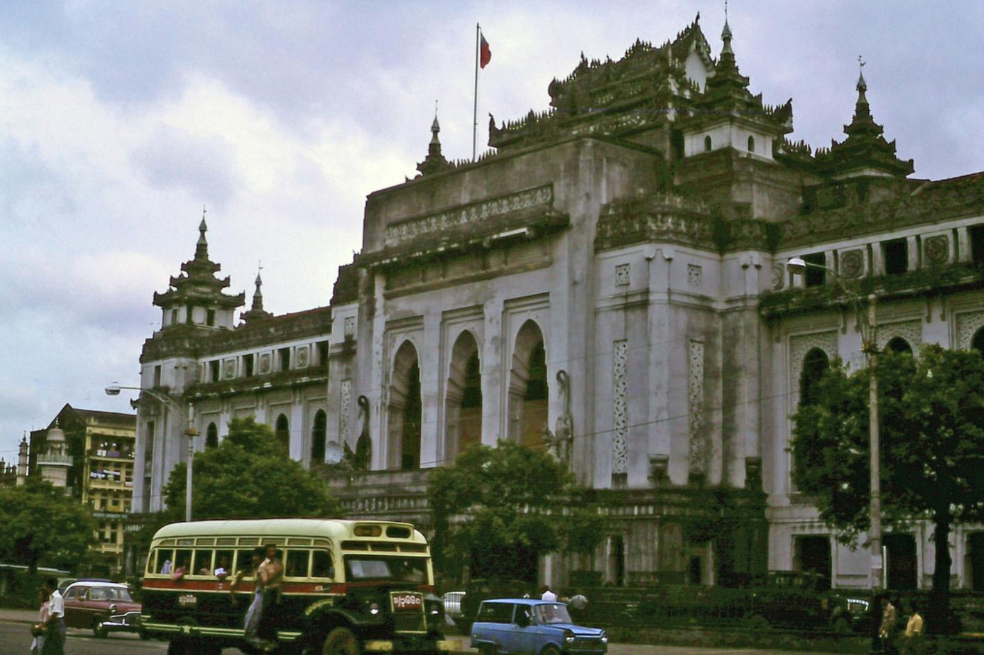 1978 Rangoon City Hall