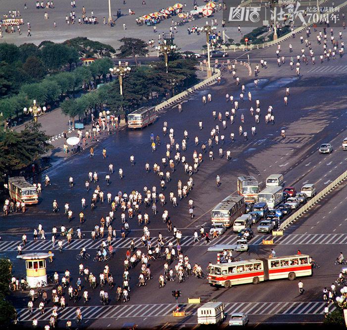 1988 Beiging Changan Street