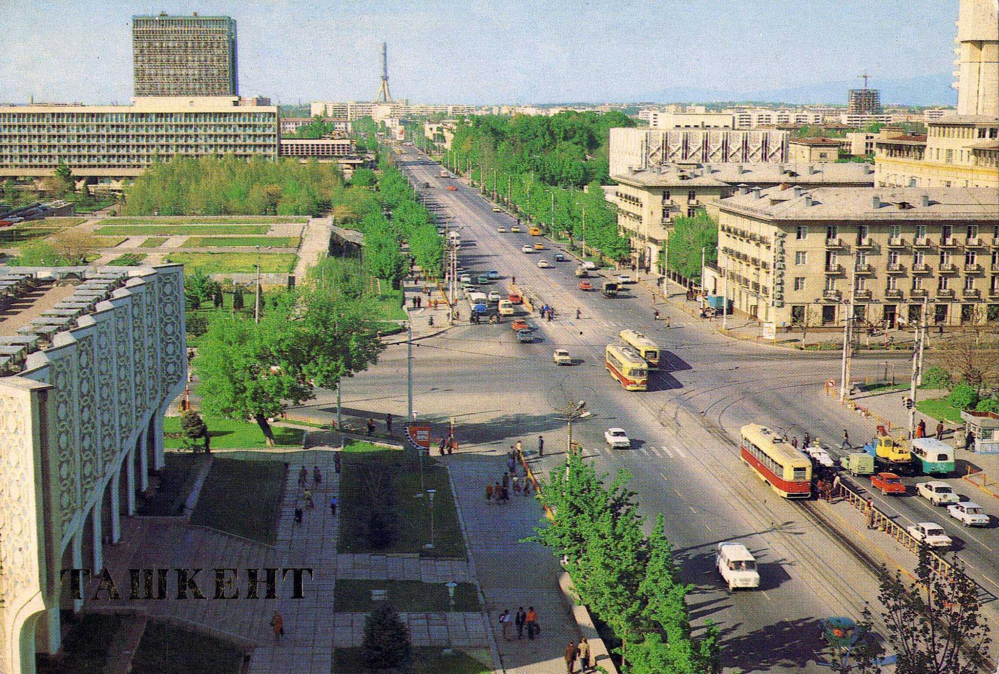 1988 Ташкент. Проспект В.И.Ленина2