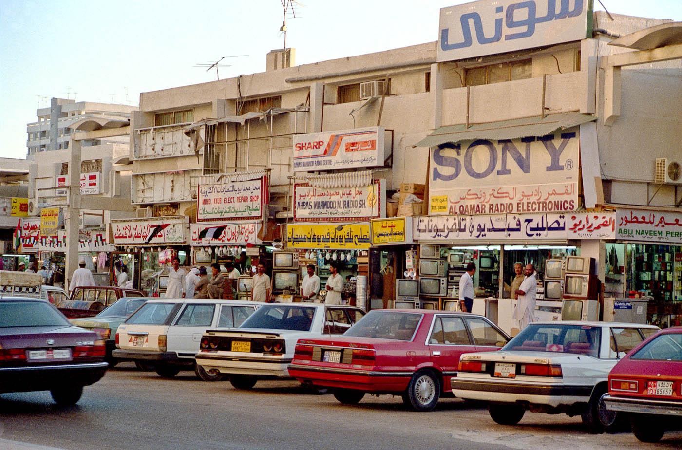 1988 abu_dhabi_old_souk