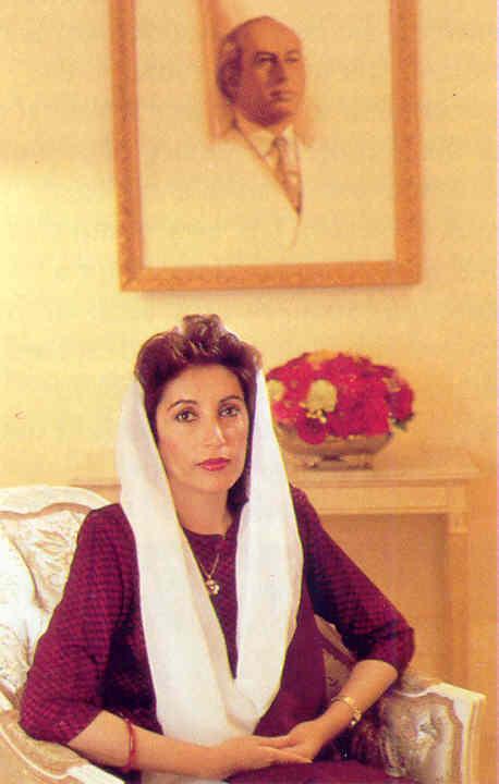 Pakistani President Benazir Bhutto - 1988