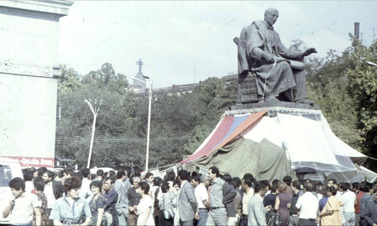 1988 Ереван