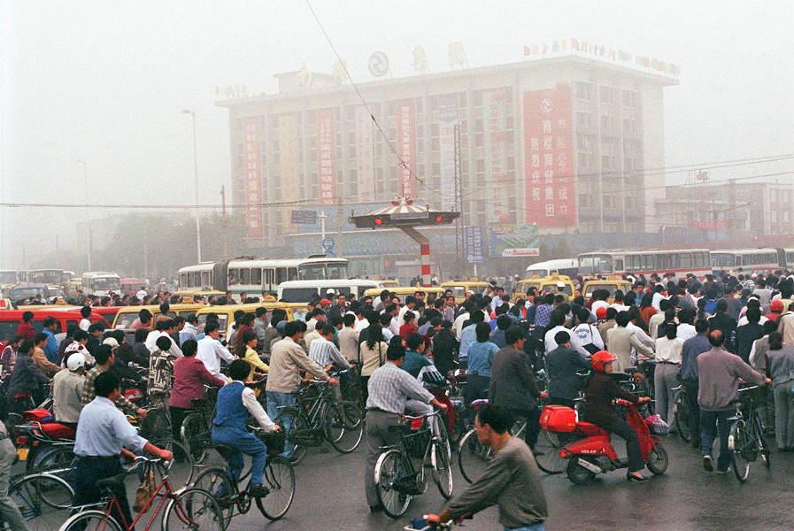 1998 Beijing