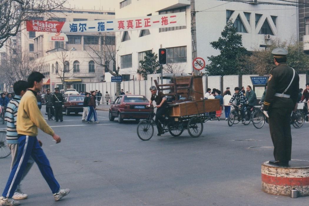 1998 Shanghai Street Scene