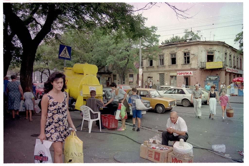 1998 Одесса