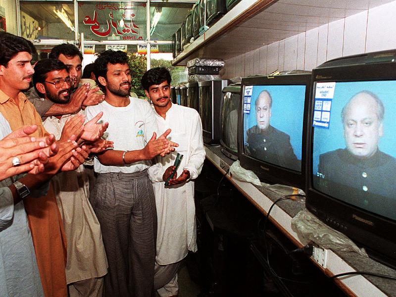 Обращение премьер-министра Пакистана, в котором он объявил об успешном проведении серии ядерных испытаний, 29 мая 1998 года