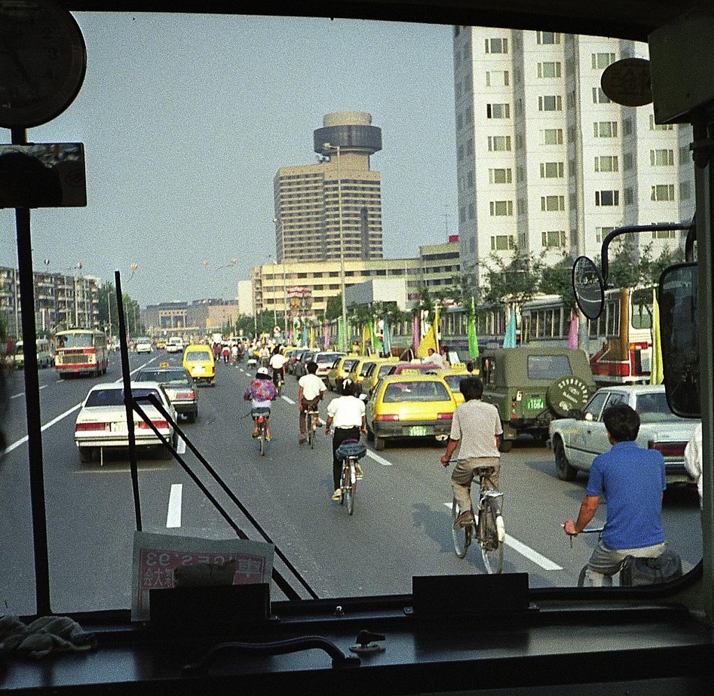 1993 Beijing