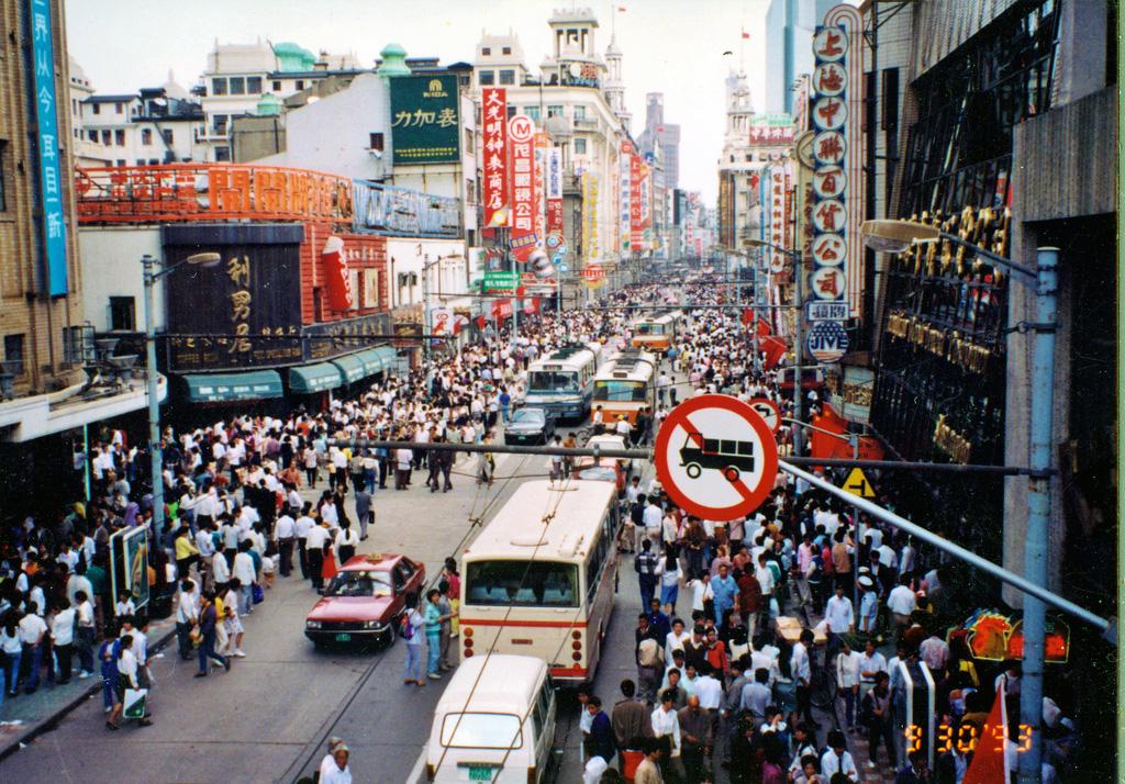 1993 Shanghai Nanjing Road2