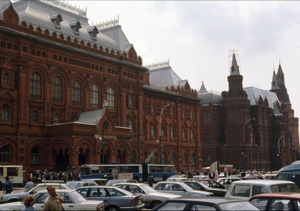 1993 Москва
