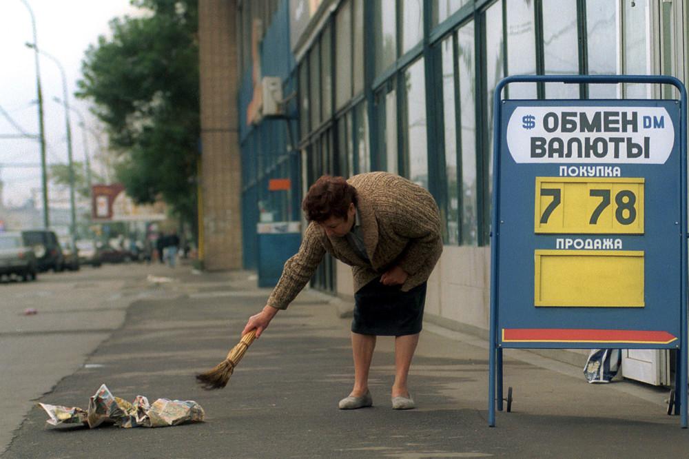 1998 Утро на Ленинградском проспекте