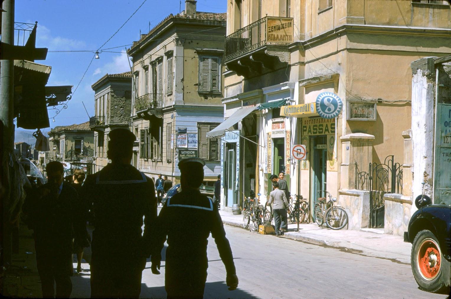 1958 Афины