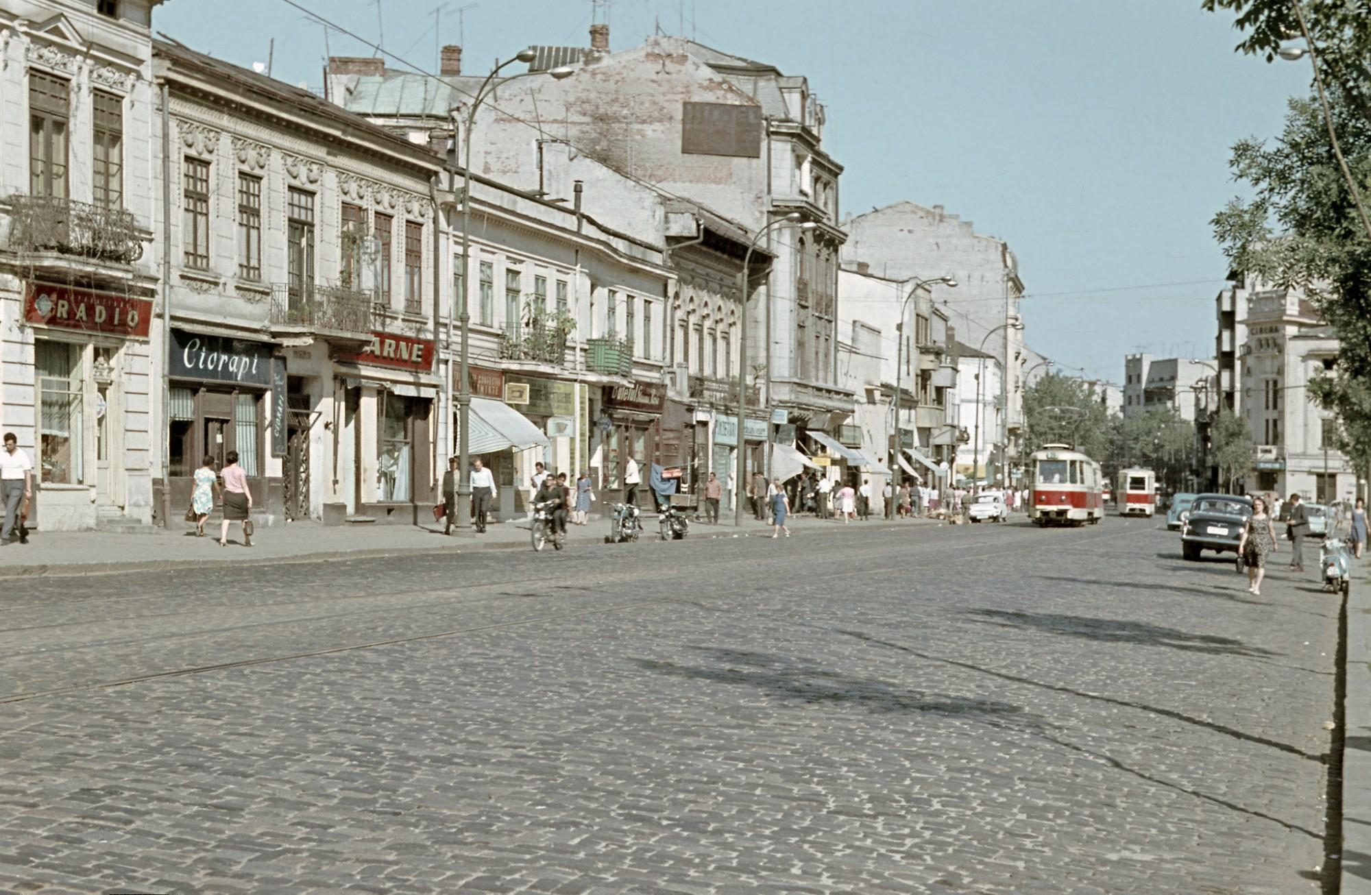1968 Бухарест3