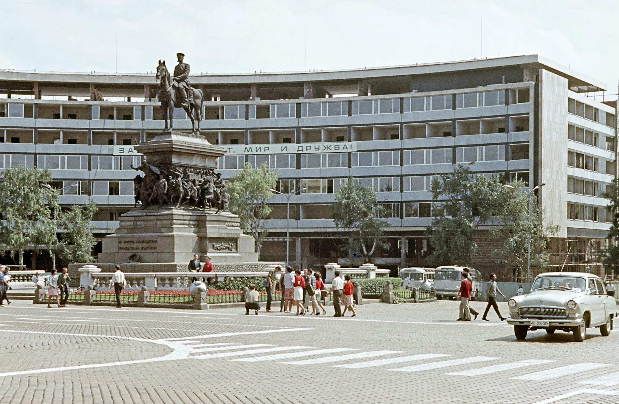 1968 София