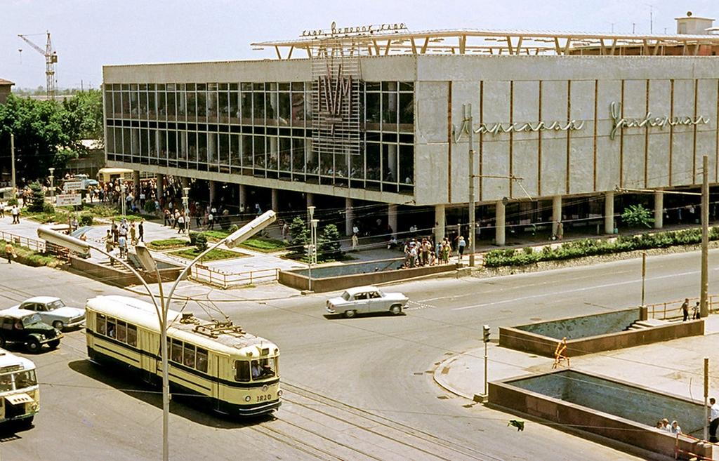 1968 Ташкент3