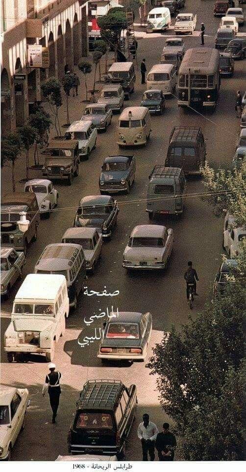 1968 Триполи