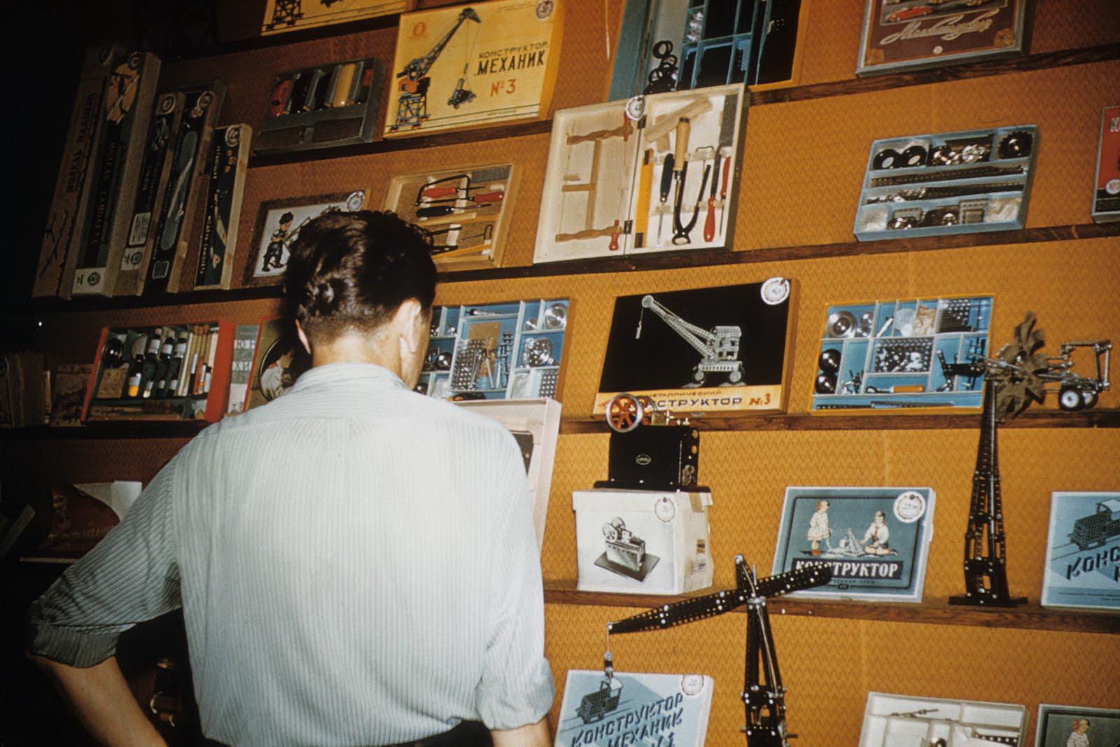 1958 Магазин в Москве. John Shultz