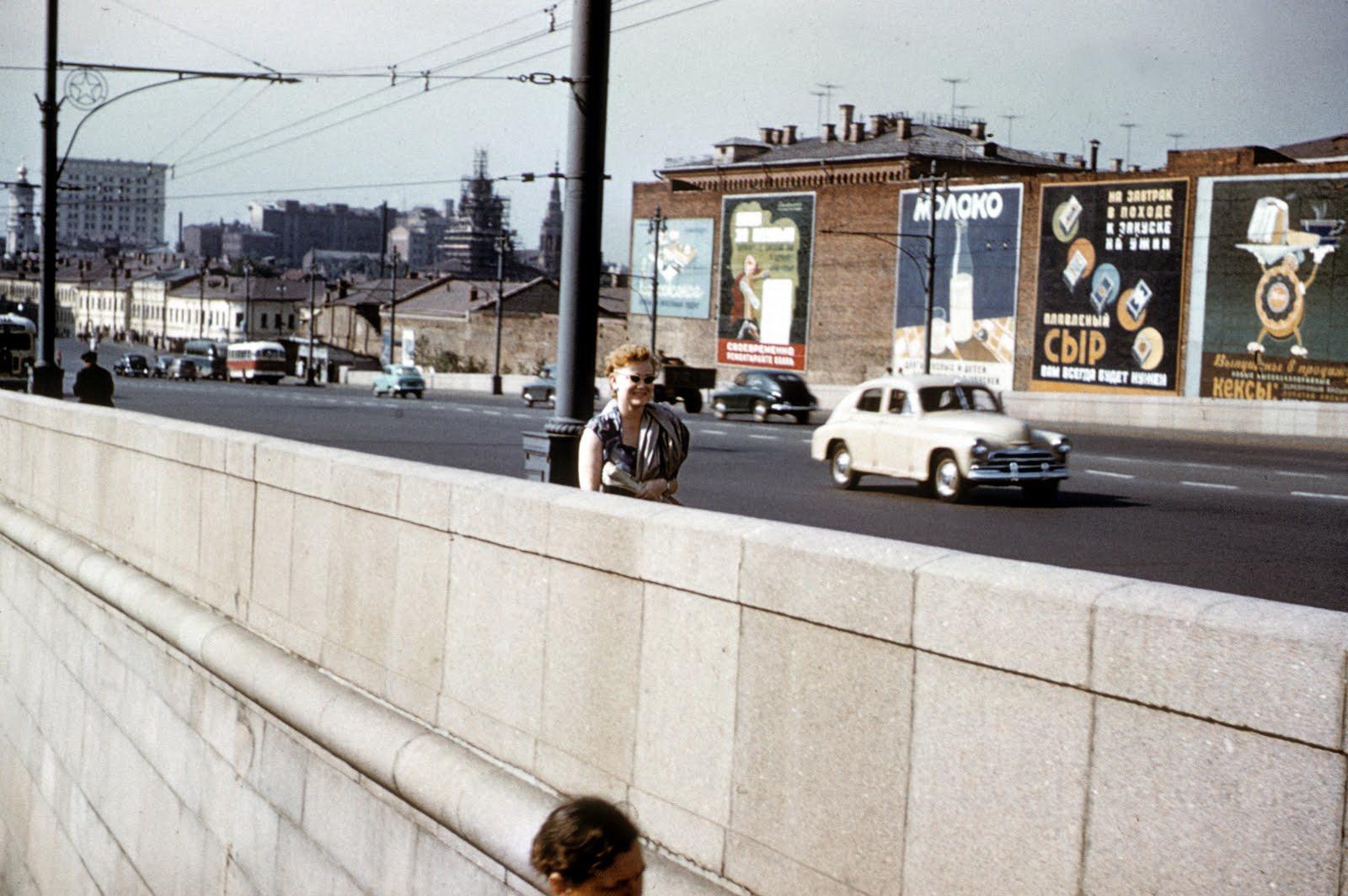 1958 Москва. John Shultz