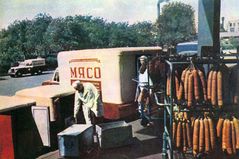 1958 Москва. Во дворе мясокомбината имени А.И.Микояна